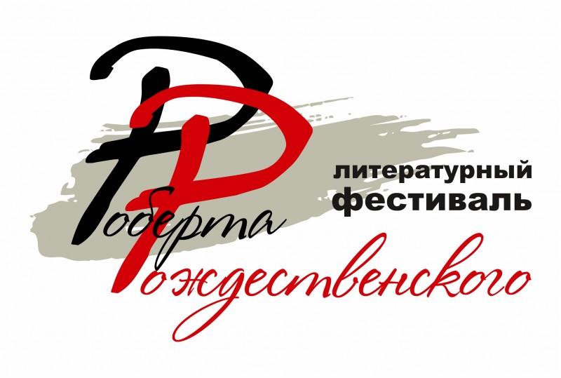ЭМБЛЕМА_РР.jpg