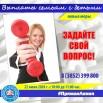 25_АНОНС_ПРЯМАЯ ЛИНИЯ ПФР.jpg