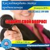 ПРЕДПЕНСИОНЕРЫ_14.08.19.jpg