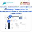 2021_09_23_19_sq900x600.png